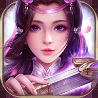 轩辕仙剑 v1.0 ios版下载