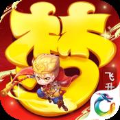 大唐妖仙录手游下载v1.0.1