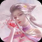 梦落三生手游下载v3.8.0