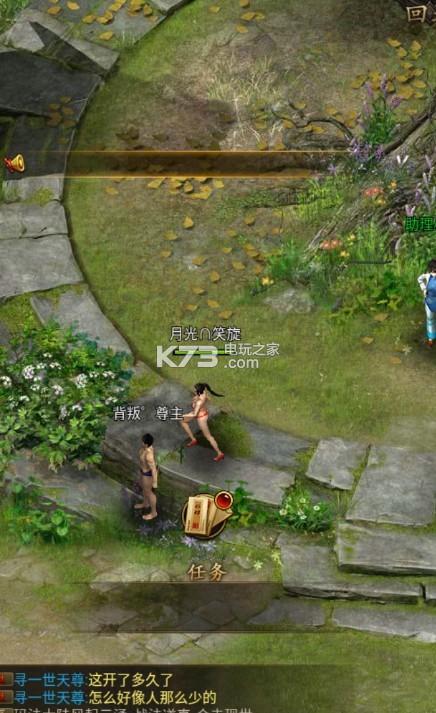 破馆珍剑 v3.0.60 手游下载 截图