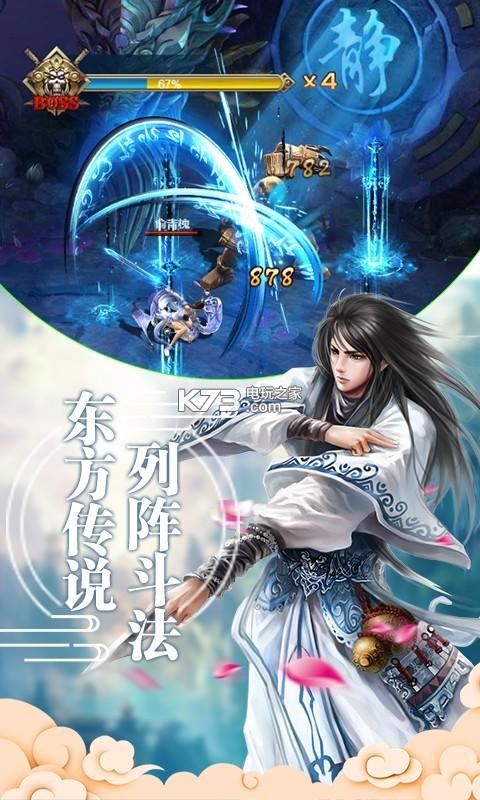 轩辕仙剑 v1.0 私服下载 截图