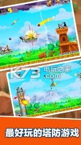火柴人守卫战 v1.0 游戏下载 截图