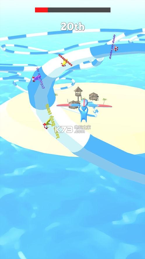 水上滑梯比赛 v1.0 游戏下载 截图