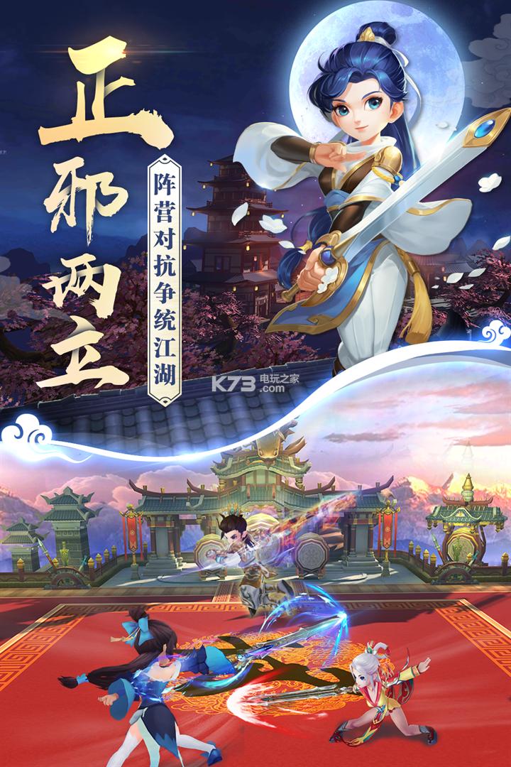 热血神剑 v1.0.9.000 折扣服下载 截图