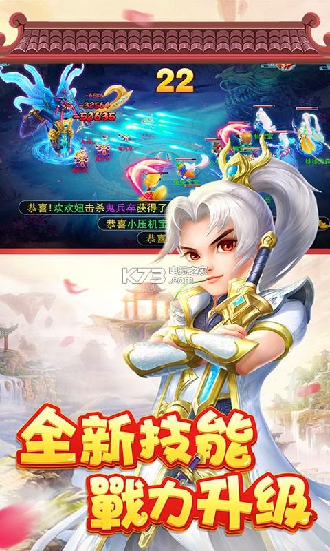 菲狐倚天情缘全球福利版 v1.0.2 手游下载 截图