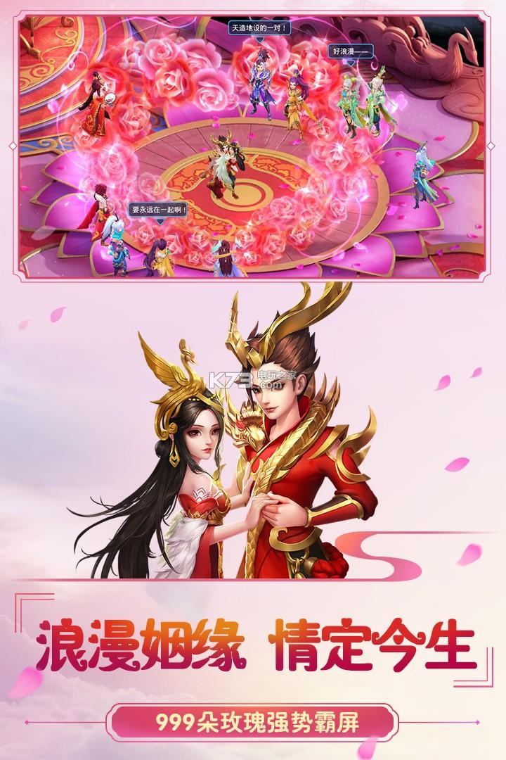 菲狐倚天情缘 v1.0.2 ios版下载 截图