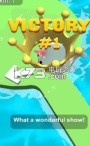 可爱鲸碰碰碰 v1.0 游戏下载 截图