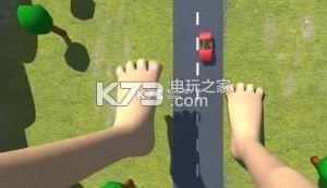 大脚模拟器 游戏下载 截图