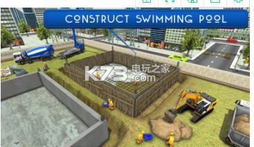 建造水上乐园 v1.6 游戏下载 截图