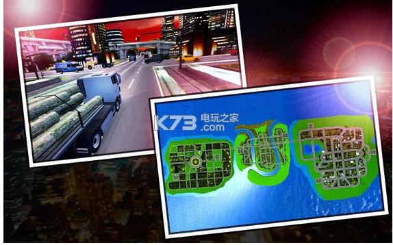 欧洲卡车模拟3D v1.9 游戏下载 截图