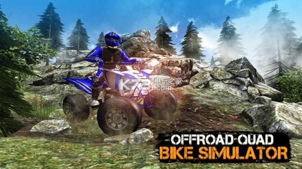 越野摩托驾驶 v1.4 游戏下载 截图