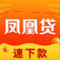 火凤凰贷款 v1.0 app下载