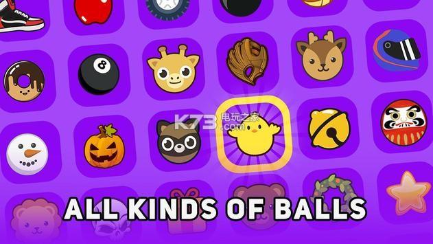 Kick Ball Goal v1.0.12 游戏下载 截图
