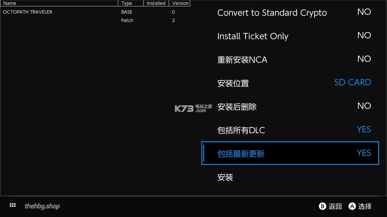 switch大氣層SDFiles 0.9.2 下載[支持8.1.0系統]