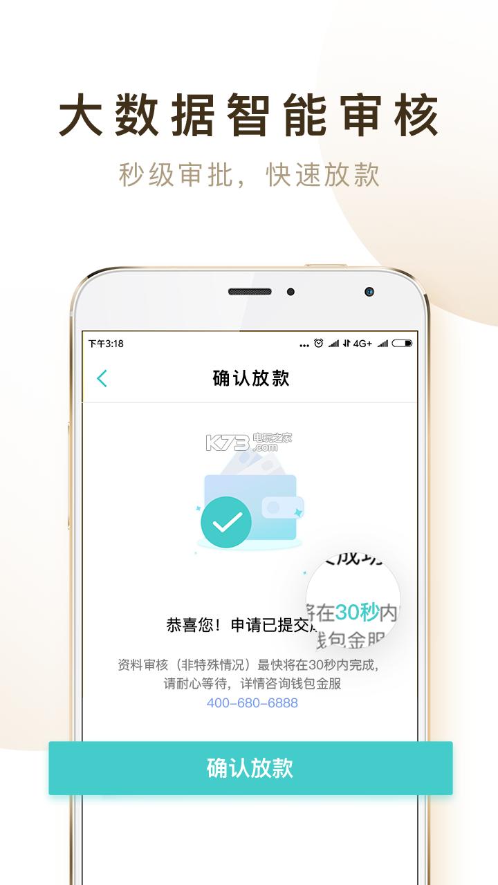 安凯丽 v1.0 app下载 截图
