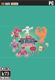 Devolver Bootleg游戏下载