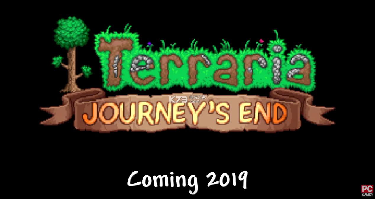 泰拉瑞亚旅途终点 下载 截图