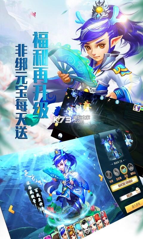 梦回情缘 v1.0.0 游戏下载 截图