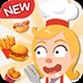 懒散厨师的美食 v1.1.8892 游戏下载