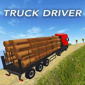 卡车司机游戏下载v1.3