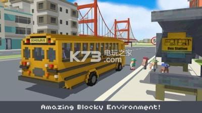 方块校车模拟器 v1.6 游戏下载 截图