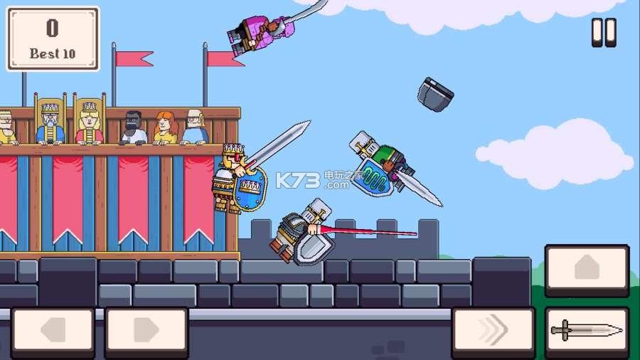 骑士斗殴 v1.1.0 游戏下载 截图