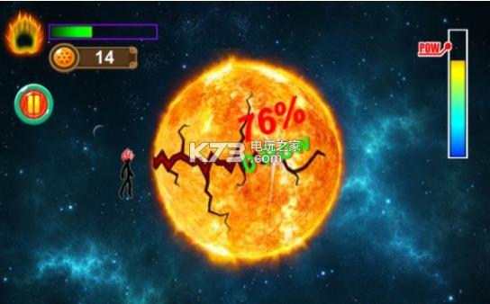 火柴人賽亞人2 v1.5.7 游戲下載 截圖
