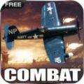 战斗飞行模拟器手游下载v1.0.6