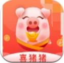 喜猪猪app下载v1.0