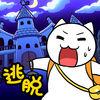 白猫的大冒险不可思议之馆篇 v1.4.1 游戏下载