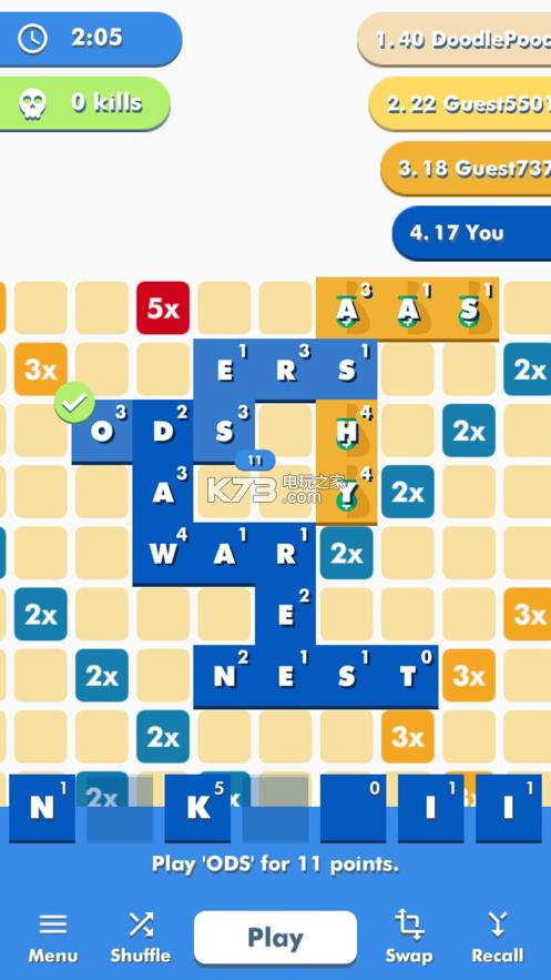Wordwars.io v0.1.1 游戏下载 截图