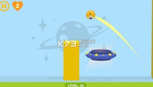 黄球要奋起 v1.0.3 游戏下载 截图