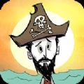 饥荒巨人国海滩整合版 v1.36 手机版下载