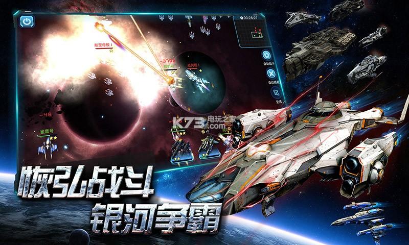 空中戰魂 v3.1.0 最新版下載 截圖