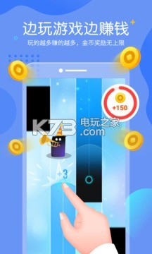 快樂小游戲app v1.1.9 最新版下載 截圖