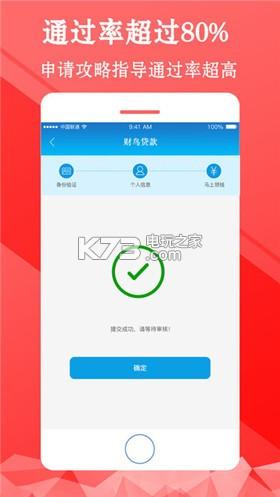 钱栈钱包 v1.0 app下载 截图