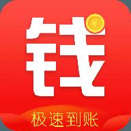 钱栈钱包 v1.0 app下载