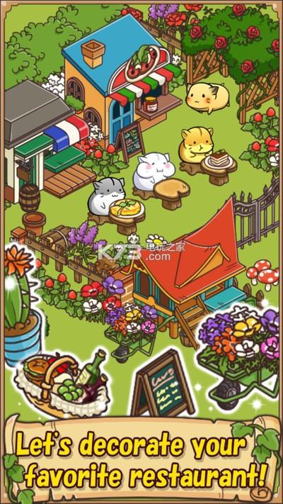 可愛的倉鼠餐廳 v1.0.38 游戲下載 截圖