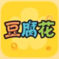 豆腐花贷款app下载v1.0
