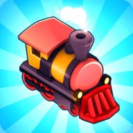 火车开得贼溜 v1.0.0 游戏下载