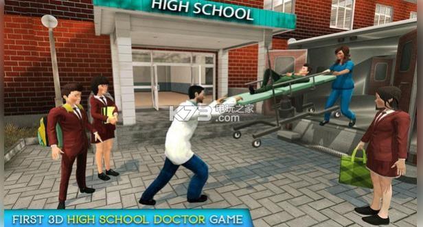 高中医生模拟器 v10 游戏下载 截图