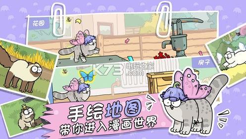 西蒙的猫跑酷 v1.0 游戏下载 截图