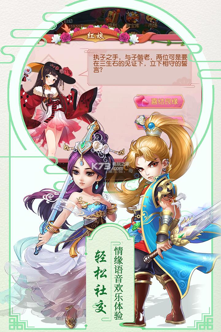 萌神战姬 v1.0.3.7 九游版下载 截图