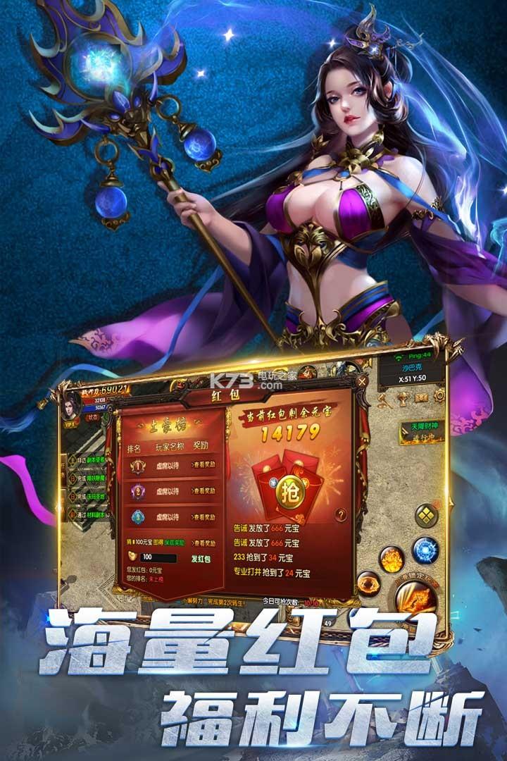 乱煮江湖手游 v2.5 最新版下载 截图