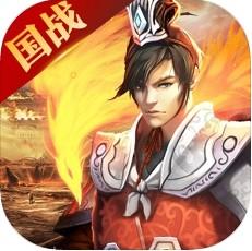 傲龙三国游戏下载v2.0