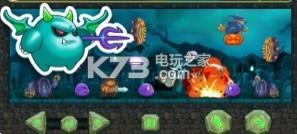胖仔元气骑士 v1.0 游戏下载 截图