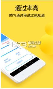 风影贷款 v1.0 app下载 截图
