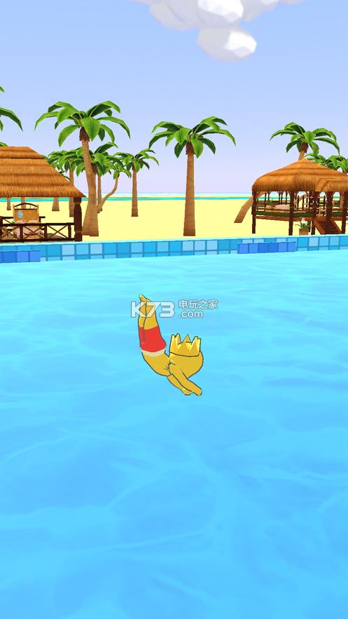 AquaPark.io2 v1.0 游戲下載 截圖