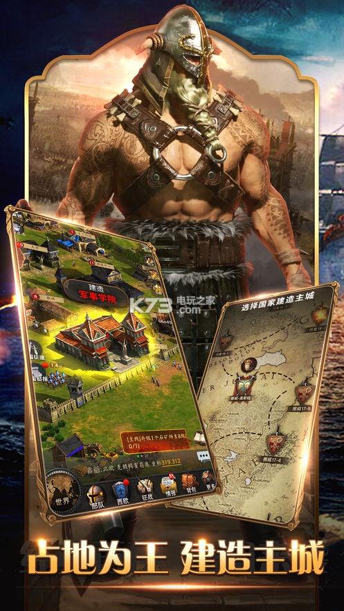 騎士的戰爭 v1.0 游戲下載 截圖