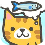 暖风捕鱼日猫之岛 v1.0.1 游戏下载